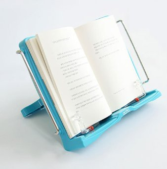 Actto Blue Portable Reading Stand/Book stand Document Holder - $13 on Amazon